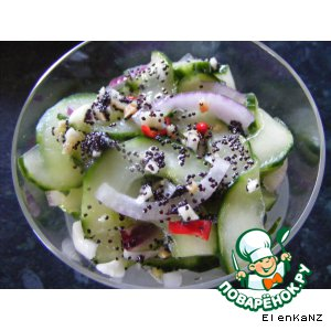 Острый огуречный салат со сладкой маковой заправкой