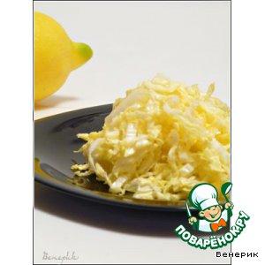 Салат из пекинской капусты с солeными лимонами