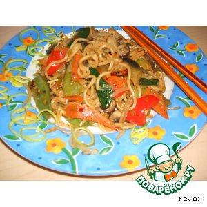 Овощи  с китайской вермишелью