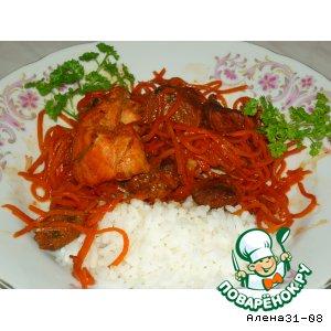 Мясо с корейской морковью
