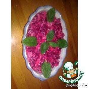 Салат с изюминкой