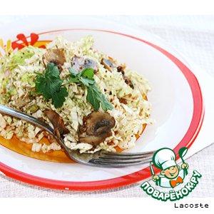 Салат из китайской капусты с шампиньонами и орехами