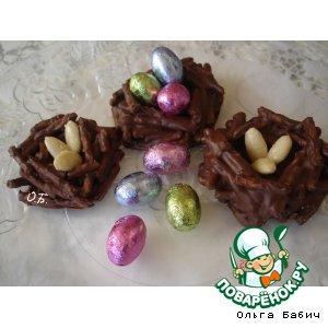 """Шоколадные """"гнезда"""""""