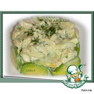 Салат из курицы и авокадо