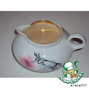 Сливочно-кофейный соус