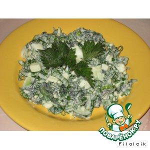 "Салат""Витаминка зеленая"""