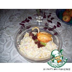Пeстрый салат