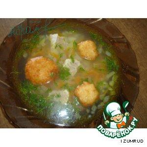 Суп с сырными лепeшками