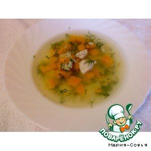 Диетический суп с тыквой и рисом