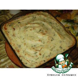 Ароматная картофельная запеканка