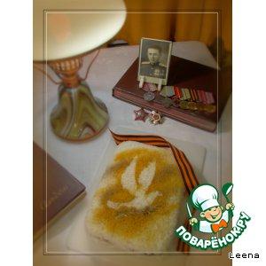 """Торт закусочный """"Голубь Победы-Голубь Мира"""""""