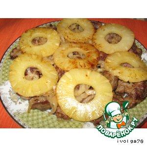 Куриная печень под ананасами