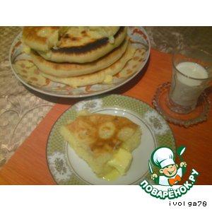 Олибах, осетинский пирог
