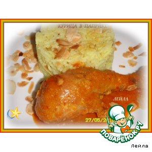 Курица в паприке