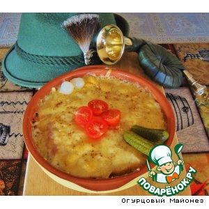 Простой валейзанский сырный крут с ветчиной