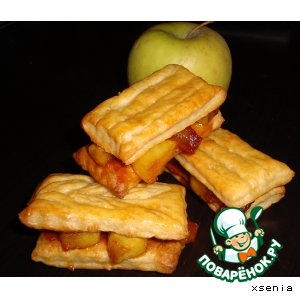 Слойки с карамелизиованными яблоками