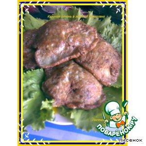 Куриная печень в зеленой панировке