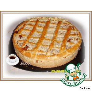 Яблочно-карамельный пирог с ореховой крошкой