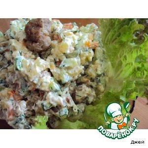 Мясной салатик
