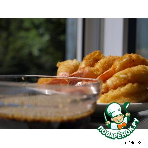 Креветки тэмпура