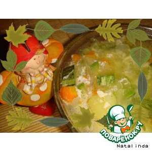 "Суп из кабачка ""Витаминка"" от Натальюшки!"