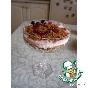 Творожно-смородиновый десерт