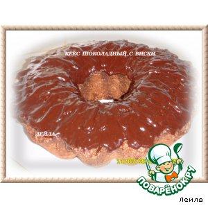 Кекс шоколадный с виски