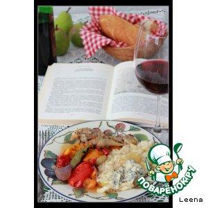 Курица-пулярка с овощами и рисом