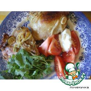 Курица в луково-чесночно-йогуртовом соусе