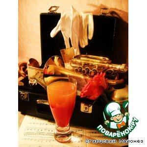 Вечерний коктейль «Синкопа»