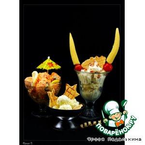 """Мороженое с беконом, морковью и сыром """"Crazy Ice-Cream"""""""
