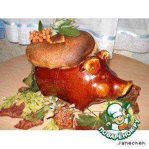 "Свинка с овощами под  ""колпаком"""