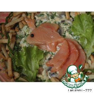 """Салат """"Золотая рыбка"""""""