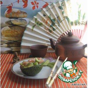 """Закуска из авокадо с креветками """"Японская бива"""""""