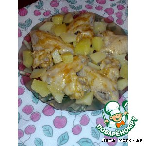 Куриные крылышки с картошкой в пароварке