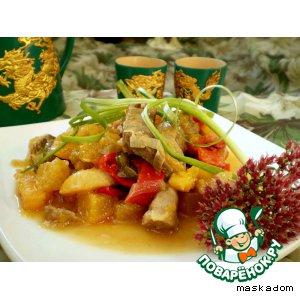 Ароматная свинина с овощами и курагой