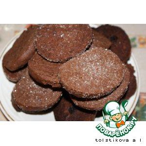 """Печенье """"Black"""" шоколадное с мускатом"""