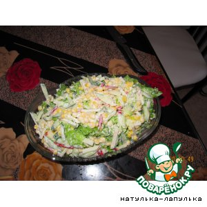 Такой вот салат