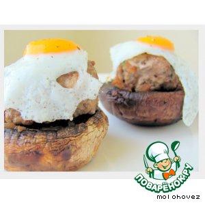 """Грибной """"Биг Мак"""" с луковым конфитюром и перепелиными яйцами"""