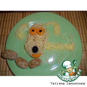 Веселые спагетти