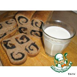 Сладкий хлеб-завитушка с маком и сухофруктами