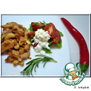 Ломтики нежного куриного филе с орехами кешью