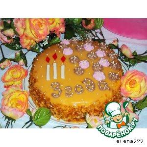 """Торт """"Поздравляю!"""""""
