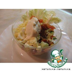 """Порционный салат-коктейль """"Освежающий"""""""