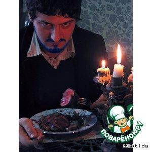 "Ужин аристократа ""Говядина ""Шатобриан"" с вишневым соусом"""