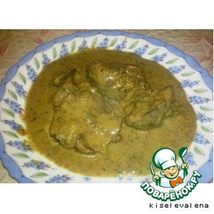 Куриная печень в сливочном соусе