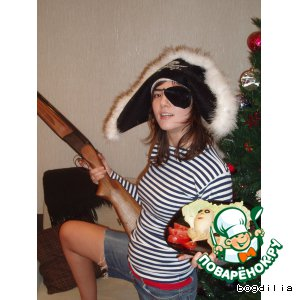 Лакомство пирата