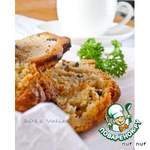 Закусочный кекс с маслинами и копчeной говядиной