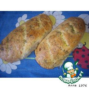 Луковый хлеб с сыром и прованскими травами