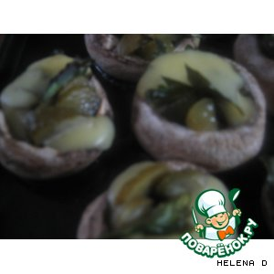 Пикантные грибочки